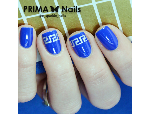 Трафарет Prima Nails Греция