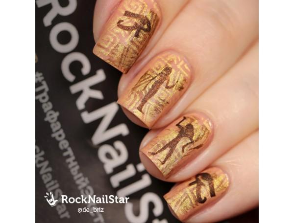 Трафарет Rocknailstar Египет